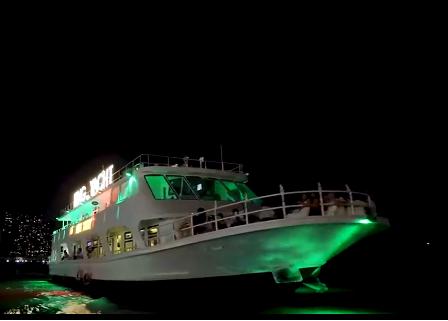 Tiệc Dj trên Du thuyền King Yacht